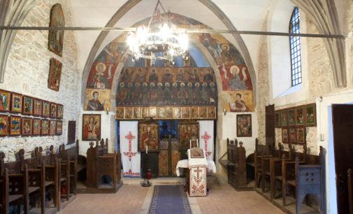 Ctitorie a lui Ştefan cel Mare în satul Feleacu
