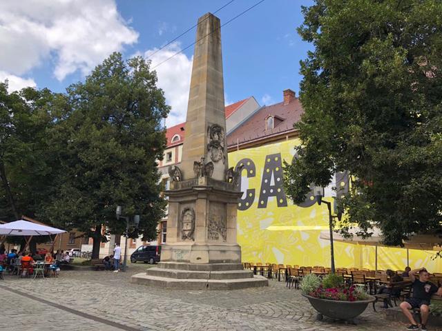 Obeliscul Carolina, ridicat în amintirea vizitei principilor austrieci