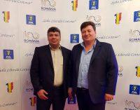 Trei şcoli se vor moderniza la Şuşani, cu fonduri de la Guvern