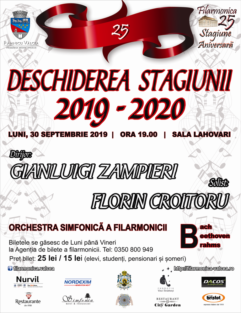 Se deschide o nouă stagiune la Filarmonica Râmnicului