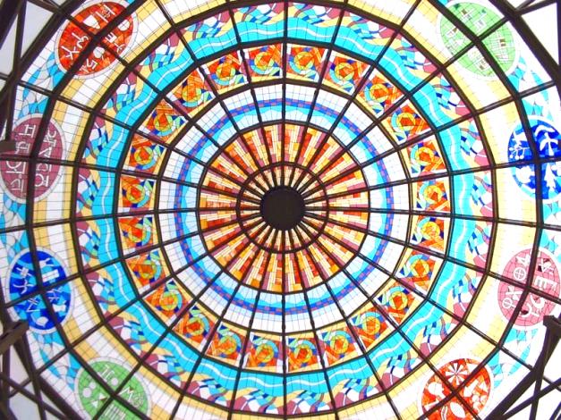 Cupola cu vitralii a Bibliotecii Judeţene Vâlcea a intrat în Cartea Recordurilor