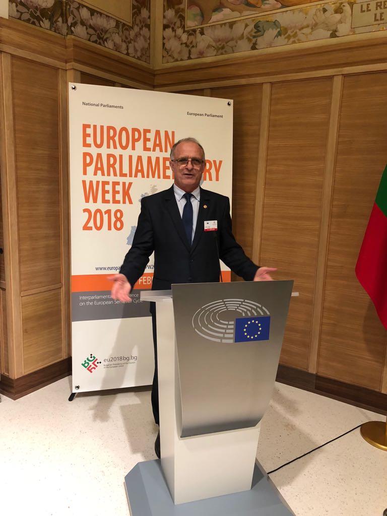 """Vasile Cocoș: """"Pentru viitorul exerciţiu financiar este nevoie de un buget european care să fie aproape de prioritățile reale ale cetățenilor UE"""""""